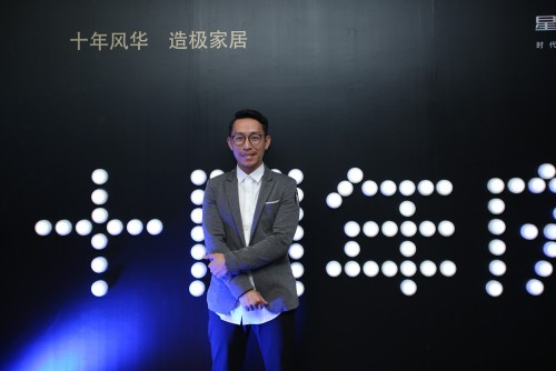 設計總監風雲趴 Design Director Feng Yun Party