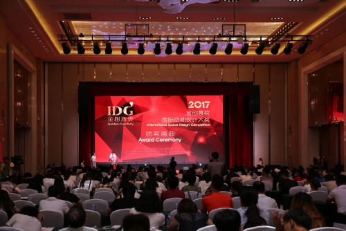 2017 第五屆金創意獎 2017 The Fifth ID+G Golden – Creativity